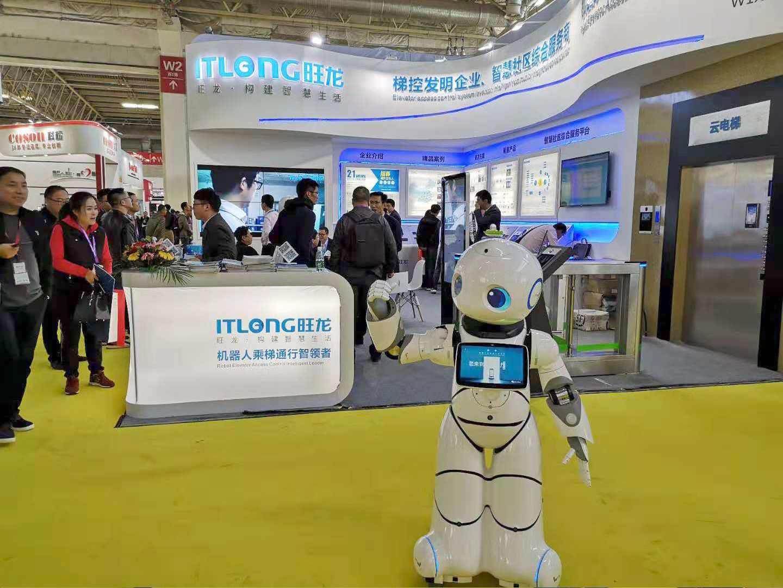 旺龙智能亮相北京安博会 物联网产品展现风采