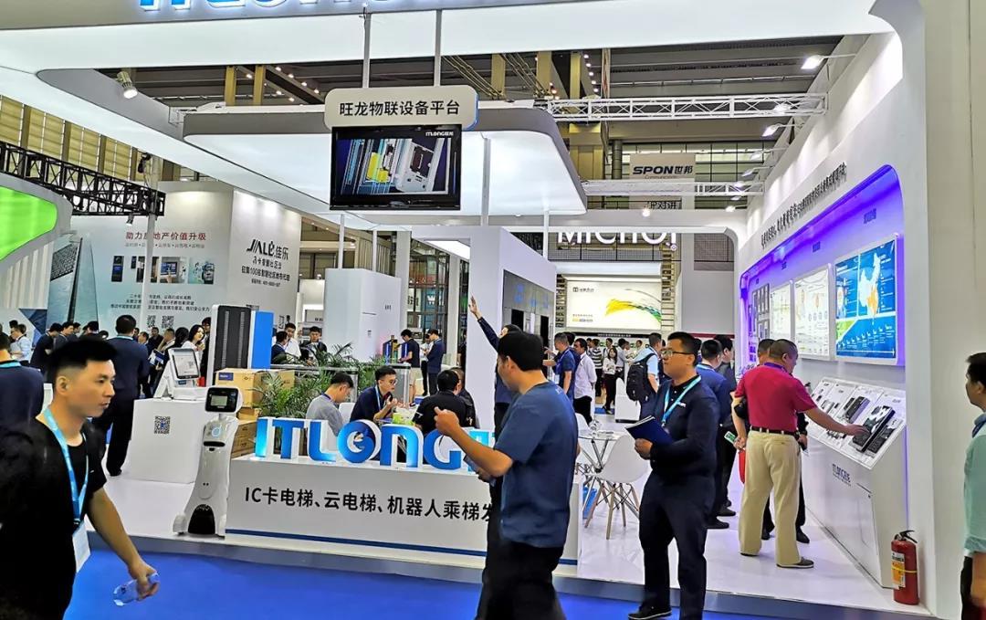 最强物联核心 旺龙物联设备平台成2019深圳安博会亮点之一!