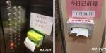 用专用纸巾按电梯防病毒?无接触乘梯才是真正的解决之道!
