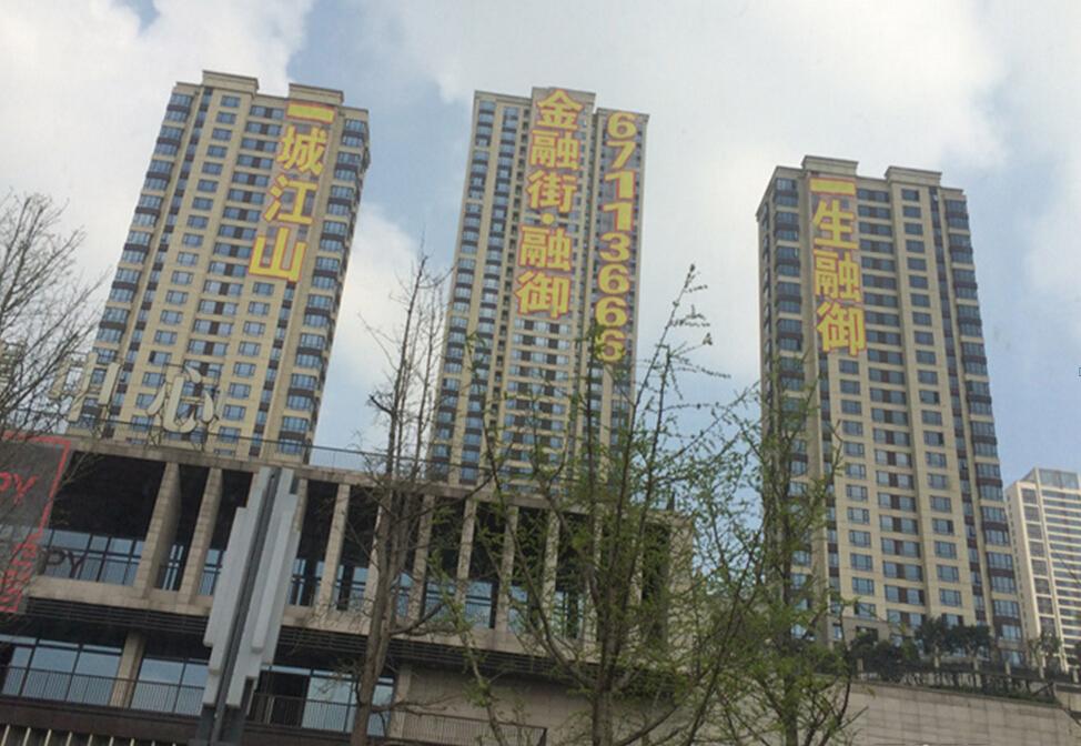 重庆金融街融御电梯控制系统